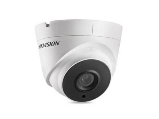 Hikvision 3MP WDR EXIR